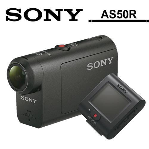 【32G電池組】SONY HDR-AS50R 運動攝影機(公司貨)