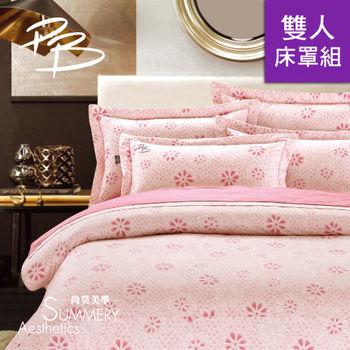 Summery_Pierre Balmain 光彩 紅 雙人床罩六件組