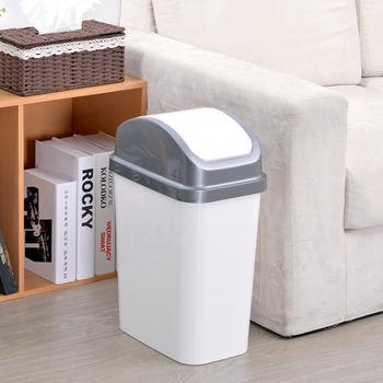 日本MAKINOU日系簡約掀蓋式15L紙簍/垃圾桶-超值2入組