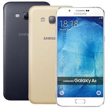 SAMSUNG Galaxy A8 32G/2G 八核5.7吋 雙卡雙待金屬機 -送32G+專用保護套+螢幕保護貼
