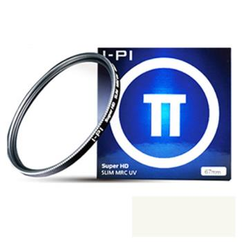 I-PI 52mm 多層鍍膜保護鏡 MRC UV
