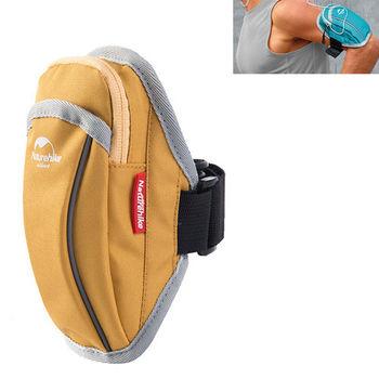 PUSH! 戶外休閒用品跑步包手機臂包袋手機臂套袋 U36-2金色