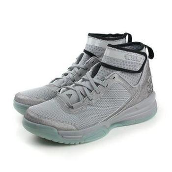 adidas Dual Thruat BB 運動鞋 籃球鞋 銀 男款 no181