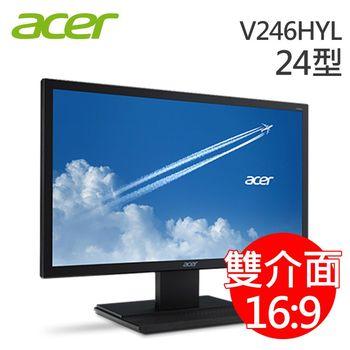 【Acer宏碁】V246HYL 24型 IPS寬液晶螢幕