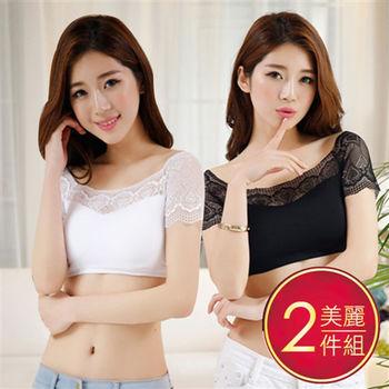 【A+CourBe】韓系經典優雅蕾絲美胸內衣(明星熱銷兩套組)