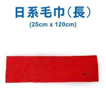 【NIKE】日系盒裝長型毛巾-慢跑 路跑 游泳 浴巾 紅黑