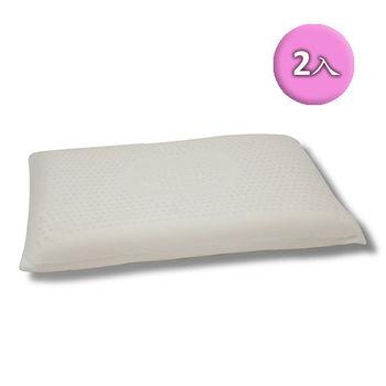 LooCa舒眠概念HT乳膠機能枕