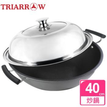 【三箭牌】第二代皇廚系列奈米不沾雙耳鍋 40cm(HA-240)