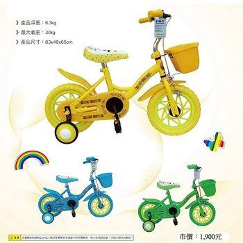【EMC】12吋小飛俠腳踏車( 附前籃)