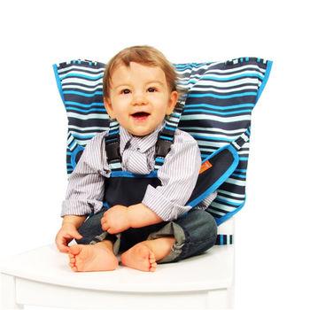 美國My Little Seat可攜式嬰兒安全座椅套-紳藍條紋