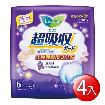 蕾妮亞 淨吸柔護 超吸收夜用褲型衛生棉 5片(4入)