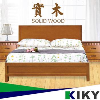 KIKY 瑪莉娜雙人加大6尺柚木色雙人床架