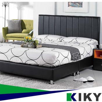 KIKY 莉莎雙人5尺黑皮直條雙人床頭片