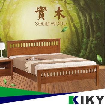 KIKY 李維雙人加大6尺柚木色雙人床架