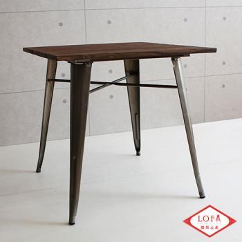 【微量元素】復刻新工業榆木餐桌