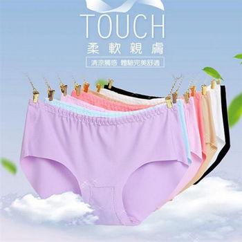 【LANNI】零觸感優質冰絲棉內褲5入組(顏色隨機)
