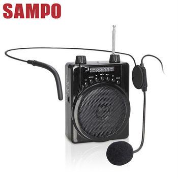 【SAMPO聲寶】腰掛式行動擴音機(TH-U1401L)