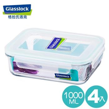 【Glasslock】強化玻璃微波保鮮盒 - 長方形1000ml(四入組)