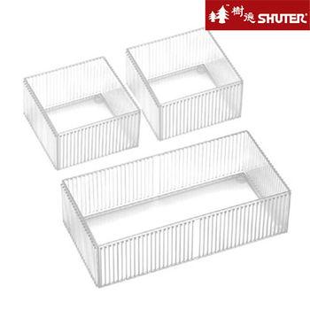【樹德SHUTER】透系保養品小物收納盒 (1大2小)
