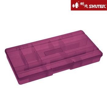 【樹德SHUTER】風格小文具長收納盒-附隔片 (4入組) -紫透