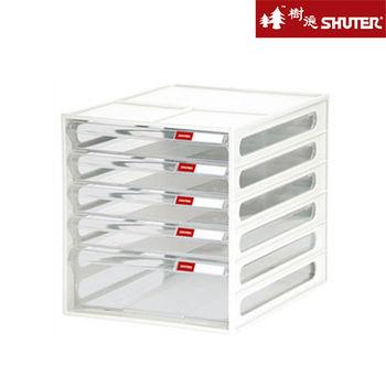 【樹德SHUTER】五層桌上資料文件櫃 (1高抽+4低抽) -白