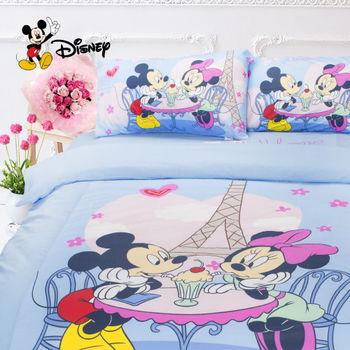 米奇 浪漫巴黎 藍 床包 雙人