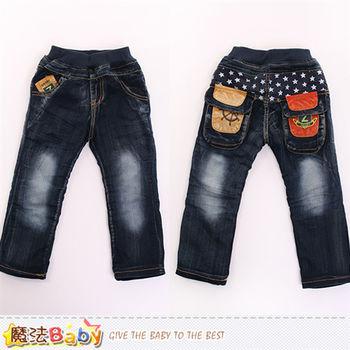 魔法Baby 男童牛仔褲 加厚刷毛裡牛仔褲~k60067