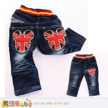 魔法Baby 小童牛仔褲 加厚刷毛裡男童牛仔褲~k60065