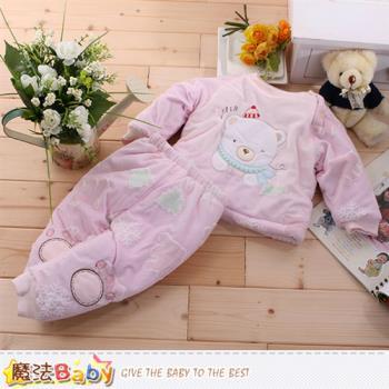 魔法Baby 嬰幼兒套裝 加厚鋪棉極暖寶寶禦寒套裝~k60052