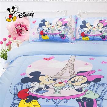 米奇 浪漫巴黎 藍 床包 單人