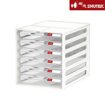 【樹德SHUTER】六層桌上資料文件櫃 (6低抽) -白