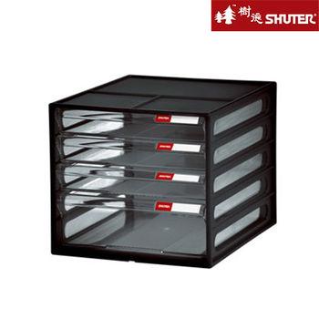 【樹德SHUTER】四層桌上資料文件櫃 (1高抽3低抽) -黑
