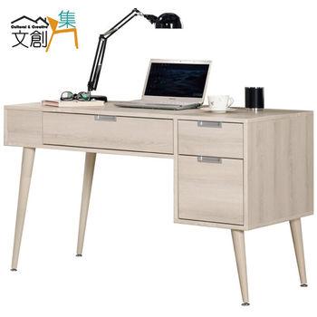【文創集】艾莎琳 木紋4尺三抽書桌/電腦桌