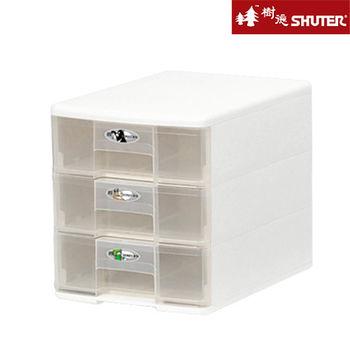 【樹德SHUTER】A4三層桌上文件收納盒