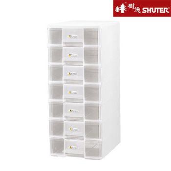 【樹德SHUTER】A4七層桌上文件收納盒