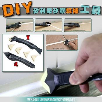 【台灣專利 台灣製造】DIY好用矽利康矽膠填補器 買再送矽膠刮刀