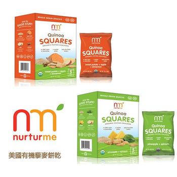 美國原裝NurturMe幼兒有機餅乾-有機藜麥鳳梨菠菜+番薯蘋果肉桂 各1盒