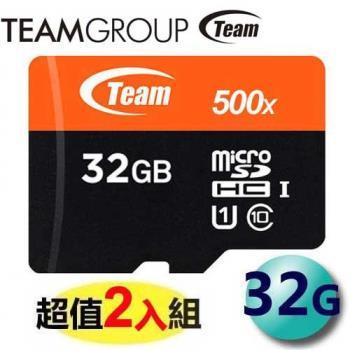 【2入組】Team 十銓 32GB 80MB/s microSDHC TF UHS-I C10 記憶卡