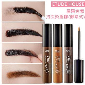 ETUDE HOUSE 持久染眉膠(撕除式 5g)