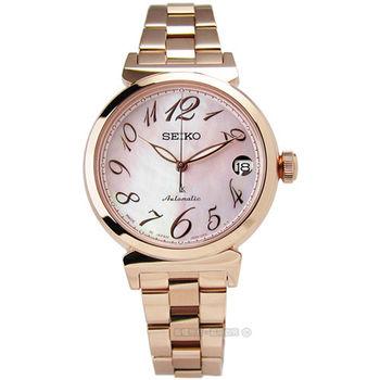 SEIKO 精工 / 4R35-00J0P.SRP870J1 / LUKIA 廣告款 卓越自信光廊鍍玫瑰金機械腕錶 粉紅x玫瑰金 33mm