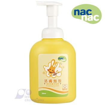 nac nac 活膚泡泡 泡沫洗髮沐浴精 500mlX3瓶