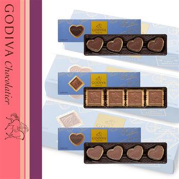 【GODIVA】巧克力餅乾系列 - 牛奶/草莓牛奶/原味黑巧克力口味 - 三種口味任選2盒