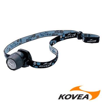 【韓國KOVEA露營戶外用品】麥闊超白光LED頭燈可夾15L-'KG8LT0207