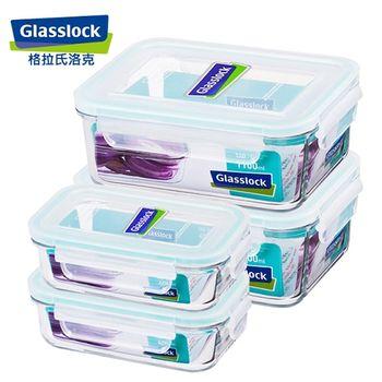 【GlassLock】強化玻璃保鮮盒-和樂四件組