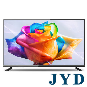 JYD 42吋數位多媒體HDMI液晶顯示器+類比視訊盒(JD-42A15)