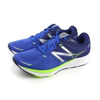 NEW BALANCE PRISM 跑鞋 銀藍 男款 no949