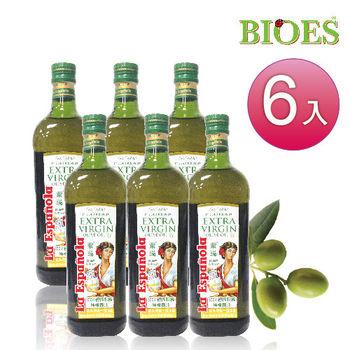【囍瑞 BIOES】萊瑞初榨冷壓100%純橄欖油(1000ml-6入)