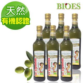 【囍瑞 BIOES】萊瑞有機初榨特級冷壓純橄欖油(750m-6入)