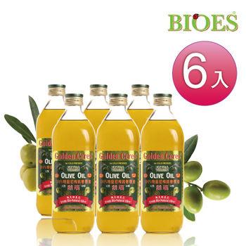 【囍瑞 BIOES】特級冷壓 100% 純橄欖油(1000ml-6入)