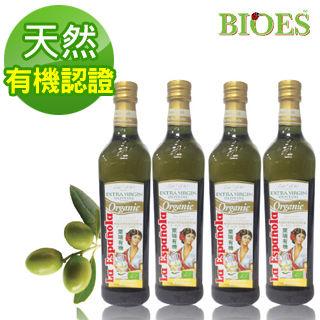 【囍瑞 BIOES】 萊瑞有機初榨冷壓特級100%純橄欖油(750m-4入)